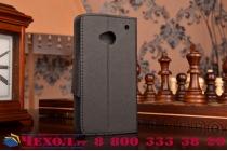 Фирменный чехол-книжка из качественной импортной кожи с мульти-подставкой застёжкой и визитницей для ХТС Ван М7 / Ван М7 Дуал Сим черный