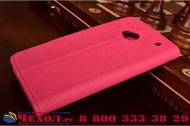 Фирменный чехол-книжка из качественной импортной кожи с мульти-подставкой застёжкой и визитницей для ХТС Ван М7 / Ван М7 Дуал Сим розовый