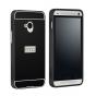 Фирменная ультра-тонкая алюминеевая металлическая задняя панель-крышка-накладка для HTC One M7 черная..