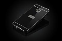 Фирменная ультра-тонкая алюминеевая металлическая задняя панель-крышка-накладка для HTC One M7 черная