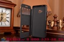 Фирменный оригинальный чехол-книжка для HTC One M7 Dual Sim (801s) черный кожаный с окошком для входящих вызовов и свайпом