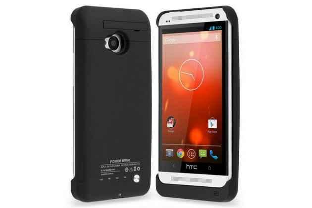 Чехол-бампер со встроенным усиленным аккумулятором большой повышенной расширенной ёмкости 4200mAh для HTC One M7 (801) черный + гарантия