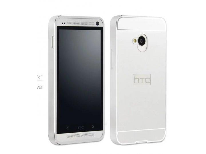 Фирменная ультра-тонкая алюминеевая металлическая задняя панель-крышка-накладка для HTC One M7 серебристая..