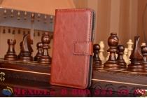 Фирменный чехол-книжка из качественной импортной кожи с подставкой застёжкой и визитницей для HTC One M7 Dual Sim (801s) коричневый