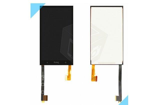 Фирменный LCD-ЖК-сенсорный дисплей-экран-стекло с тачскрином на телефон HTC One M7 черный + гарантия