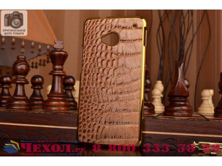 Ультра-тонкая пластиковая задняя панель-крышка для HTC One M7 Dual Sim (801s) лаковая кожа крокодила золотая..