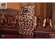 Чехол-защитный кожух для HTC One M9/ M9s/ M9 Prime Camera Edition леопардовый коричневый..