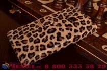 Чехол-защитный кожух для HTC One M9/ M9s/ M9 Prime Camera Edition леопардовый коричневый