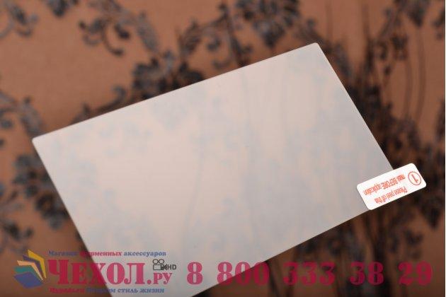 Фирменное защитное закалённое противоударное стекло премиум-класса из качественного японского материала с олеофобным покрытием для HTC One M9/ M9s/M9 Prime Camera Edition