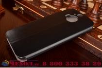 Фирменный чехол-книжка из качественной водоотталкивающей импортной кожи на жёсткой металлической основе для HTC One M9 Plus черный