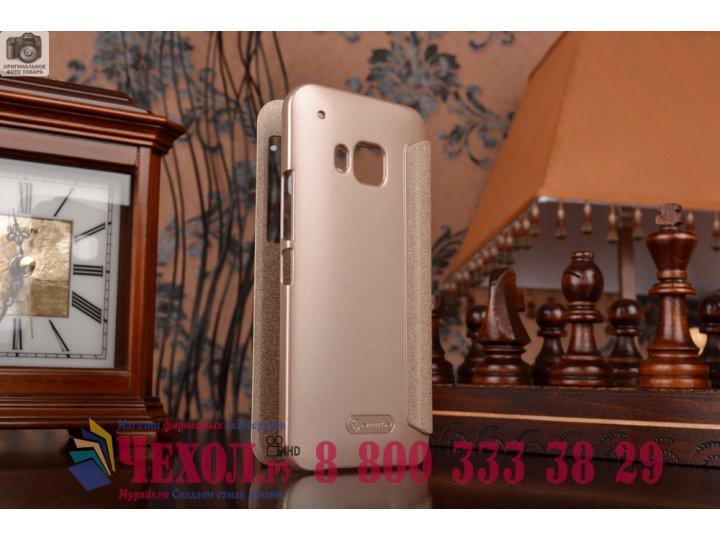 Фирменный оригинальный чехол-книжка для HTC One M9/ M9s/ M9 Prime Camera Edition золотой кожаный с окошком для..