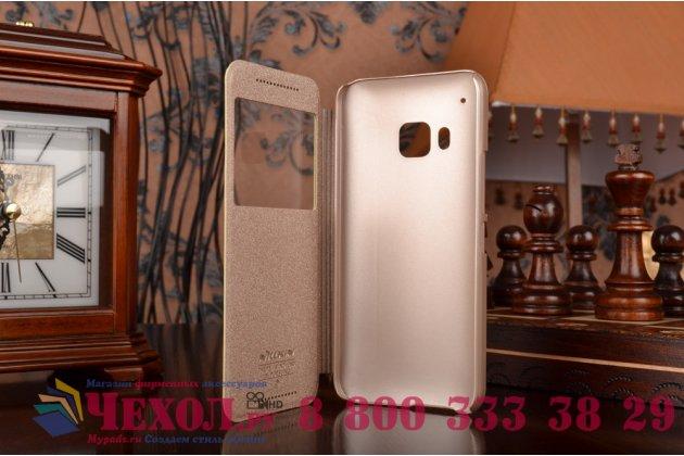 Фирменный оригинальный чехол-книжка для HTC One M9/ M9s/ M9 Prime Camera Edition золотой кожаный с окошком для входящих вызовов и свайпом