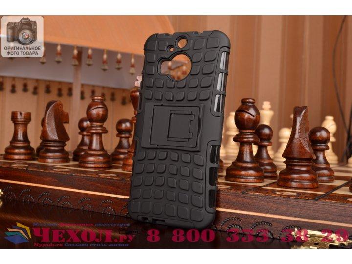 Противоударный усиленный ударопрочный фирменный чехол-бампер-пенал для HTC One M9 Plus черный..