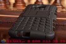 Противоударный усиленный ударопрочный фирменный чехол-бампер-пенал для HTC One M9 Plus черный