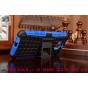 Противоударный усиленный ударопрочный фирменный чехол-бампер-пенал для HTC One M9 Plus синий..