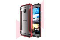 Фирменный чехол-бампер для HTC One M9/ M9s/ M9 Prime Camera Edition красный прорезиненный