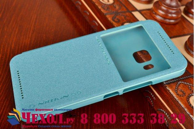 """Фирменный оригинальный чехол-книжка для HTC One M9/ M9s/ M9 Prime Camera Edition 5.0"""" голубой кожаный с окошком для входящих вызовов"""