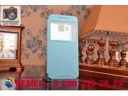 Фирменный оригинальный чехол-книжка для HTC One M9/ M9s/ M9 Prime Camera Edition 5.0