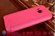 Фирменный оригинальный чехол-книжка для HTC One M9/ M9s/ M9 Prime Camera Edition розовый кожаный с окошком для входящих вызовов