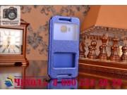 Фирменный оригинальный чехол-книжка для HTC One M9/ M9s/ M9 Prime Camera Edition фиолетовый кожаный с окошком ..