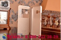 Фирменный оригинальный чехол-книжка для HTC One M9/ M9 Prime Camera Edition шампань золотой кожаный с окошком для входящих вызовов