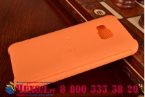 Мультяшный чехол с прогнозом погоды для HTC One M9/ M9s/M9 Prime Camera Edition в точечку с дырочками прорезиненный с перфорацией оранжевый