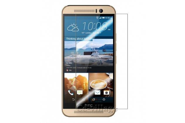 Фирменная оригинальная защитная пленка для телефона HTC One M9/ M9s/M9 Prime Camera Edition глянцевая