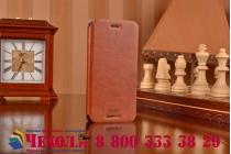 Фирменный чехол-книжка из качественной водоотталкивающей импортной кожи на жёсткой металлической основе для HTC One M9/ M9s/M9 Prime Camera Edition коричневый