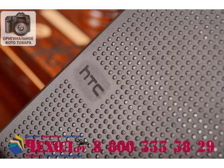 Фирменный оригинальный умный чехол Dot View flip case для HTC One M9/ M9s/M9 Prime Camera Edition черный..