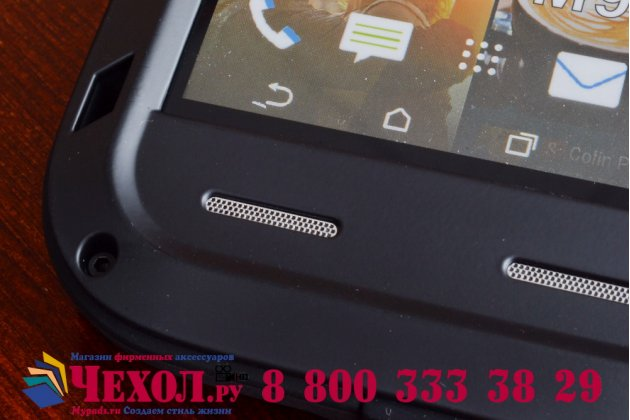 Неубиваемый водостойкий противоударный водонепроницаемый грязестойкий влагозащитный ударопрочный фирменный чехол-бампер для HTC One M9/ M9s/ M9 Prime Camera Edition цельно-металлический со стеклом Gorilla Glass