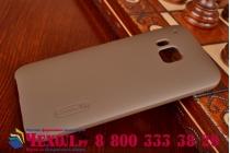 Фирменная задняя панель-крышка-накладка из тончайшего и прочного пластика для HTC One M9/ M9s/ M9 Prime Camera Edition коричневая