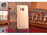 Фирменная задняя панель-крышка-накладка из тончайшего и прочного пластика для HTC One M9/ M9s/ M9 Prime Camera..
