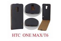 Фирменный оригинальный вертикальный откидной чехол-флип для HTC One Max T6 (803s)черный кожаный