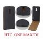 Фирменный оригинальный вертикальный откидной чехол-флип для HTC One Max T6 (803s)черный кожаный..