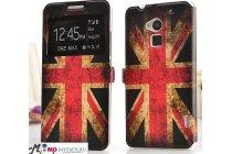"Фирменный чехол-книжка с рисунком на тему ""Ретро Британский флаг"" на HTC One Max T6 (803s) с окошком для звонков"