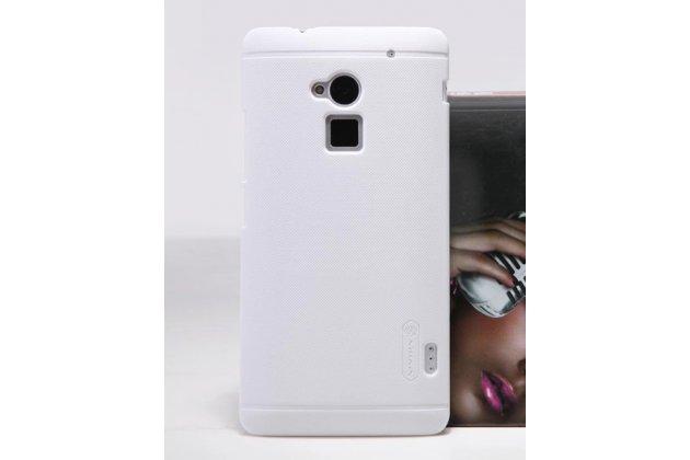 Фирменная задняя панель-крышка-накладка из тончайшего и прочного пластика для HTC One Max T6 (803s) белая