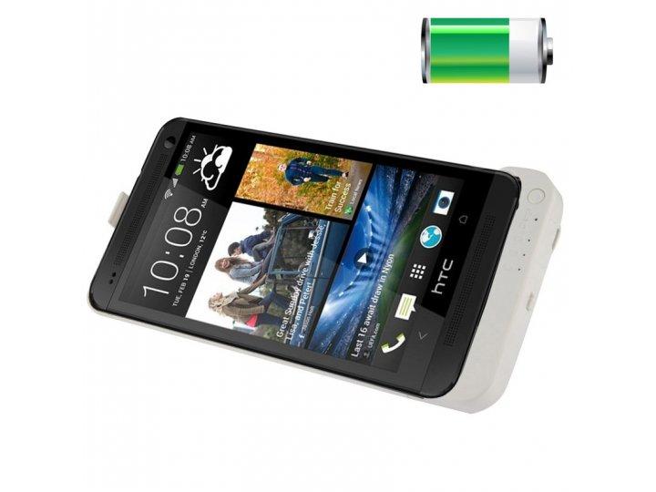 Чехол-бампер со встроенной усиленной мощной батарей-аккумулятором большой повышенной расширенной ёмкости 4200m..