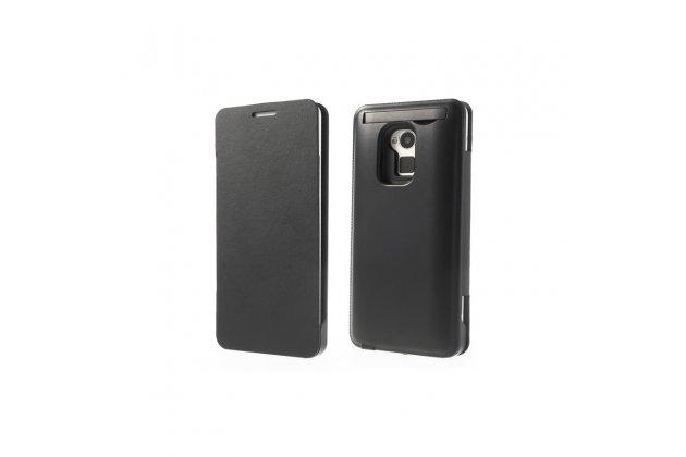 Чехол-книжка со встроенной усиленной мощной батарей-аккумулятором большой повышенной расширенной ёмкости 4200mah для HTC One Max T6 (803s) черный + гарантия
