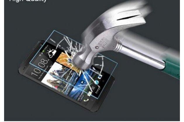 Фирменное защитное закалённое противоударное стекло премиум-класса из качественного японского материала с олеофобным покрытием для HTC One Max T6 (803s)