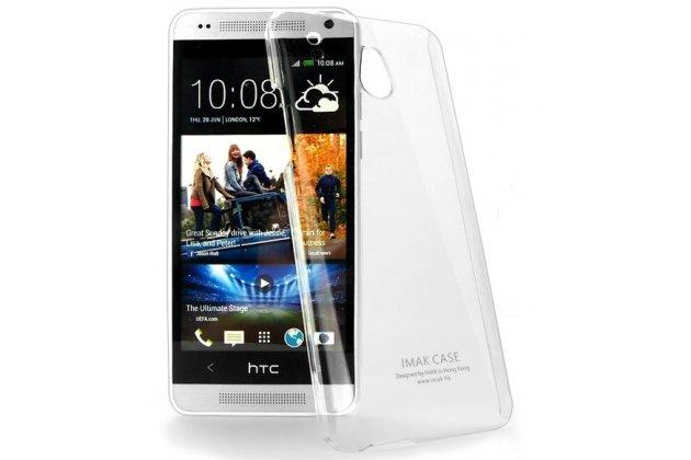 Фирменная ультра-тонкая пластиковая задняя панель-чехол-накладка для HTC One Mini прозрачная