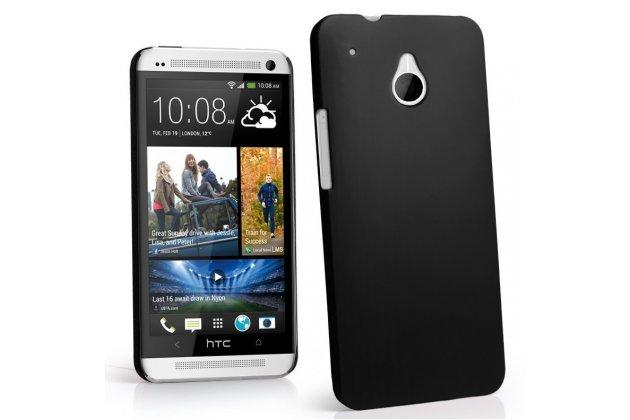 Фирменная ультра-тонкая полимерная из мягкого качественного пластика задняя панель-чехол-накладка для HTC One Mini черная