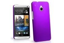 Фирменная ультра-тонкая полимерная из мягкого качественного пластика задняя панель-чехол-накладка для HTC One Mini фиолетовая