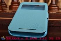 Фирменный чехол-книжка для HTC One mini 2 голубой кожаный с окошком для входящих вызовов
