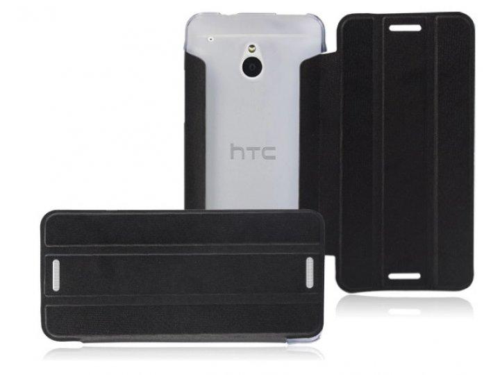 Фирменный умный тонкий чехол Smart-case/Smart-cover c функцией засыпания для HTC One Mini черный пластиковый..