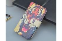 """Фирменный уникальный необычный чехол-подставка с визитницей кармашком на HTC One Mini """"тематика Тигр"""""""