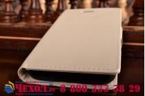 Фирменный чехол-книжка из качественной импортной кожи с подставкой застёжкой и визитницей для HTC Desire 210 белый