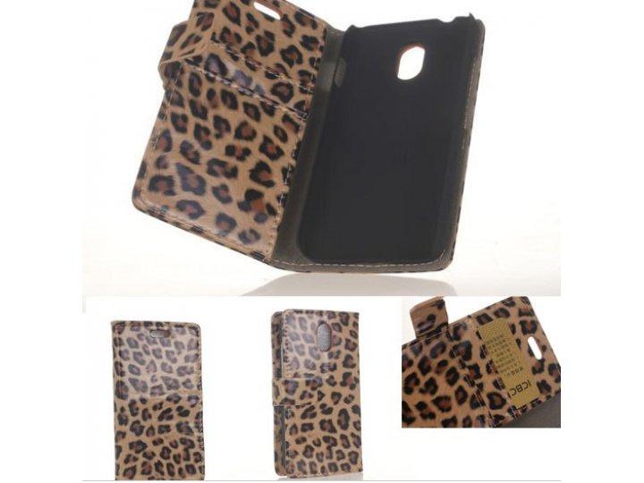 Чехол-защитный кожух для HTC Desire 210 леопардовый коричневый..