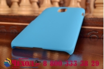 """Фирменная задняя панель-крышка-накладка из тончайшего и прочного пластика для HTC Desire 210 4.0"""" бирюзовая"""