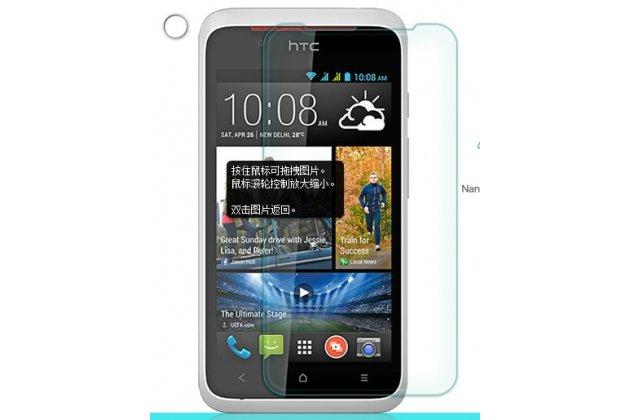 Фирменное защитное закалённое стекло премиум-класса из качественного японского материала с олеофобным покрытием для HTC Desire 210