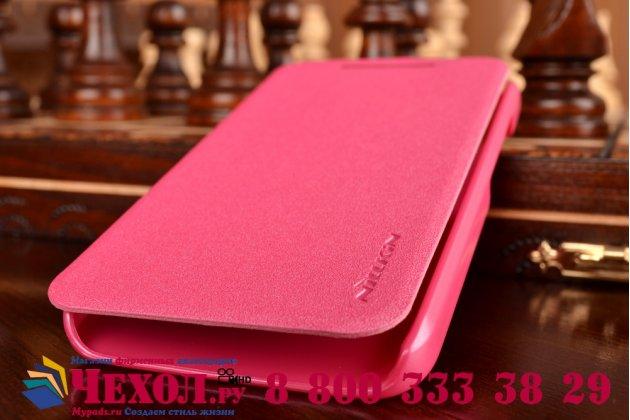 Фирменный оригинальный чехол-книжка из водоотталкивающего материала с подставкой для HTC Desire 210 нежный розовый